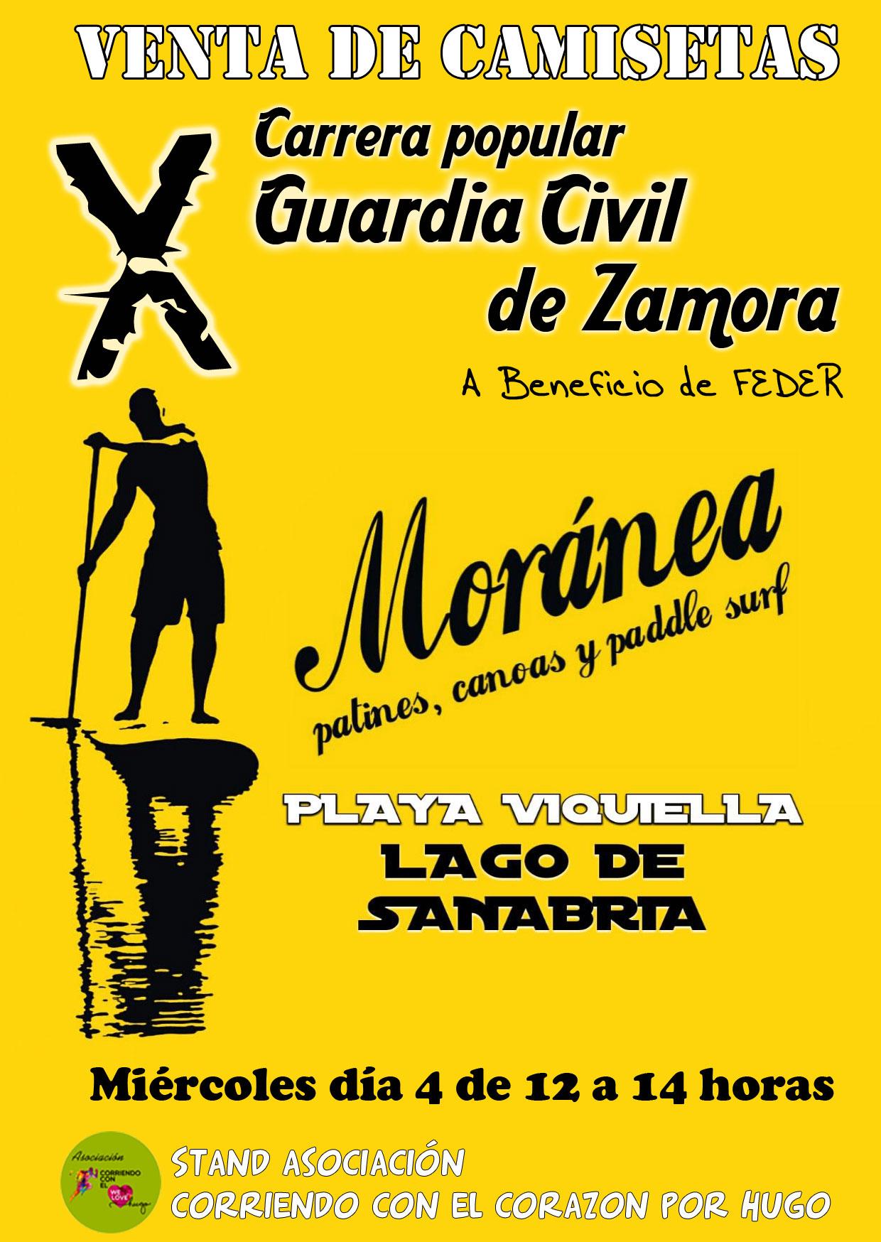 Venta de camisetas en Playa Viquiella Lago de Sanabria